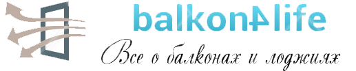 balkon4life