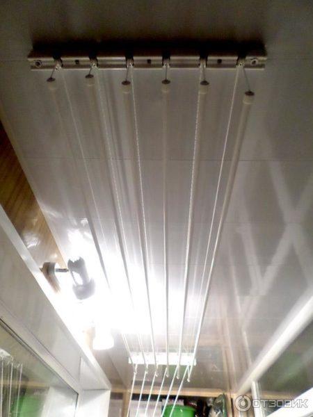 фото: длинная потолочная сушилка