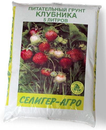 Как приготовить грунт для выращивания клубники 43