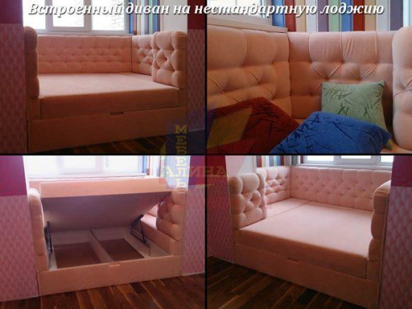 диван встроенный в лоджию
