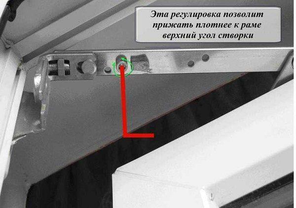 Регулировка прилегания верхнего угла окна