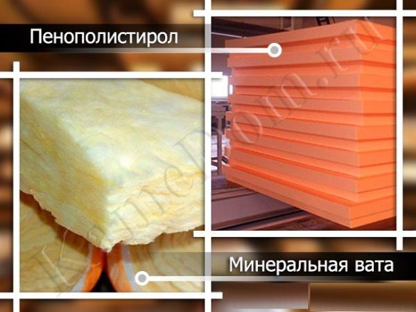 фото: пенополистирол и минеральная вата