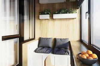способы оформления балкона
