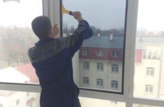 фото: Тонировка балкона своими руками