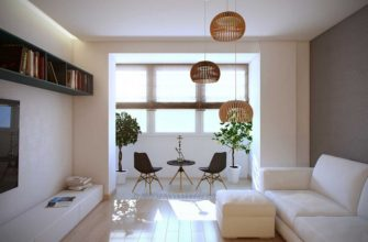 плюсы и минусы объединения балкона с комнатой