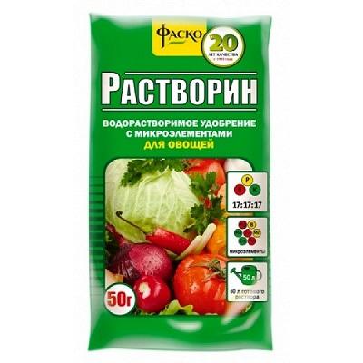 подкормка для помидоров