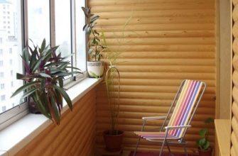 фото: обшивка балкона блок хаусом