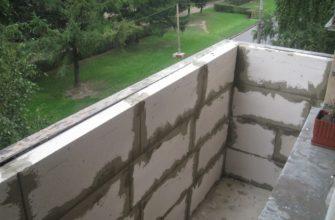 парапет из пеноблоков на балкон