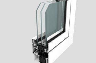 Тёплые алюминиевые окна с терморазрывом
