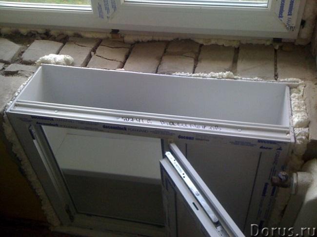 реконструкция хрущевского холодильника