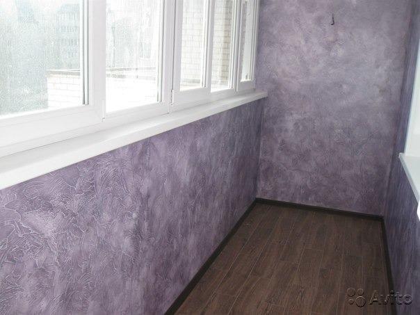 фиолетовая декоративная штукатурка в фиолетовом цвете