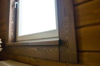 откосы из лиственницы на пластиковое окно