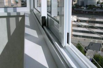 алюминиевый раздвижные системы на балкон