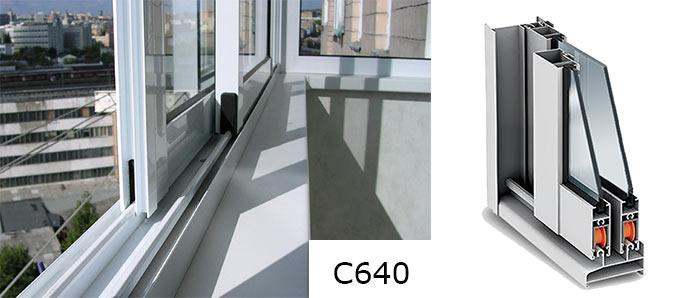 холодное алюминиевое остекление Provedal C640 для балкона