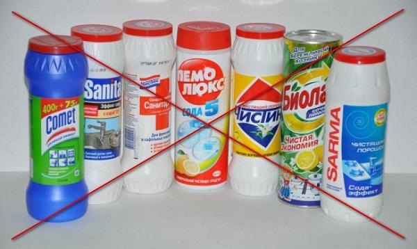 противопоказано мыть окна чистящими порошками с абразивными частицами