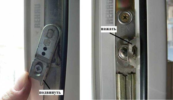 ремонт блокиратора пластиковых окон