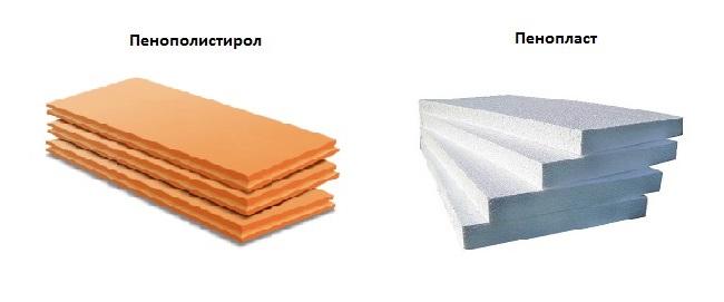 пенопласт и пенополистирол