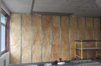 шумоизоляция стен в квартире минватой
