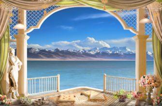 фотообои вид с балкона на море